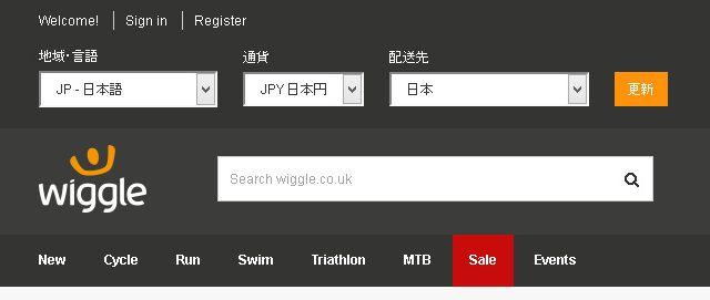 ウィグル:Wiggleのトップページ ...