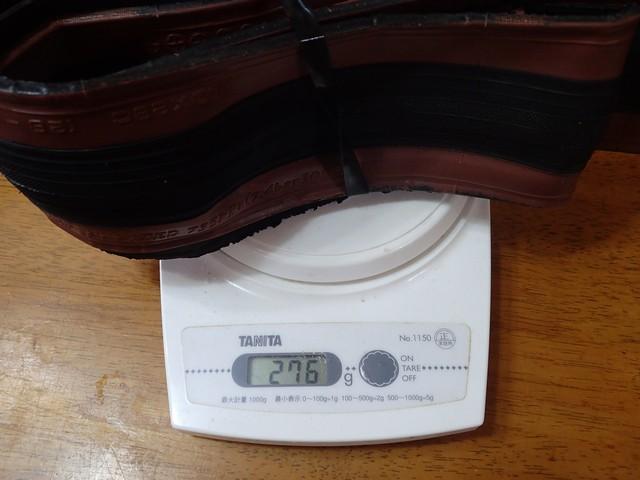 グラベルキング 700×28Cの重量