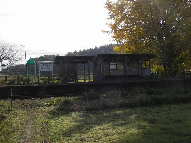 上総久保駅