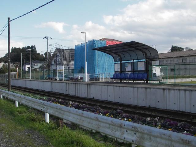 城見ヶ丘駅