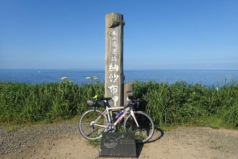 ロードバイク 旅