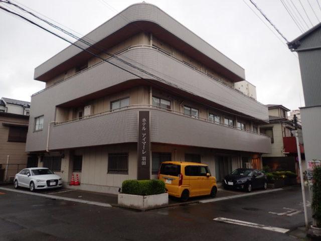 羽田ホテル